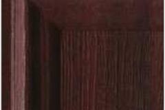 Peak Endurance Range Composite Front Colours - mahogany